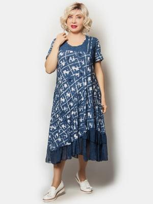 Платье синее в абстрактный принт   5757305