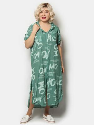 Платье бирюзовое в принт | 5757307