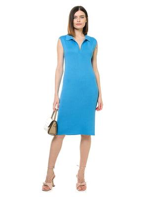 Платье синее | 5760162