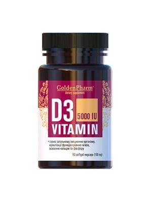 Вітамін D3 5000 МО, 150 мг (капсули №90)   5613041