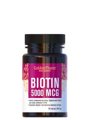 Біотин (Biotin) 5000 мкг, Капсули (№60)   5760249