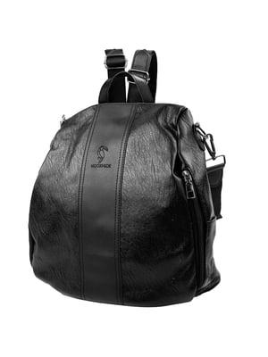 Рюкзак чорний | 5745707