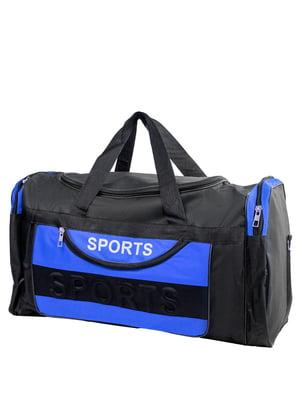 Сумка спортивная черно-синяя   5745912