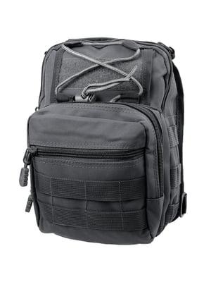 Сумка-рюкзак сіра | 5745973