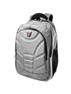 Рюкзак сірий | 5746026