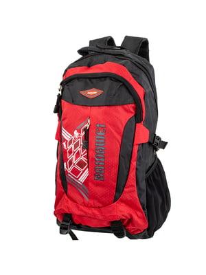 Рюкзак двоколірний з логотипом   5746083