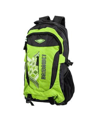 Рюкзак двоколірний з логотипом   5746084