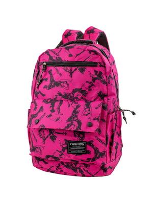 Рюкзак розовый в принт   5746117