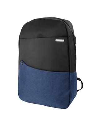 Рюкзак двоколірний | 5746472