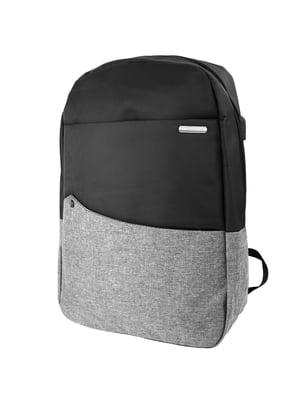 Рюкзак двоколірний | 5746473