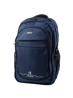 Рюкзак синій | 5746769