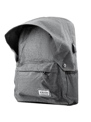 Рюкзак сірий | 5746774