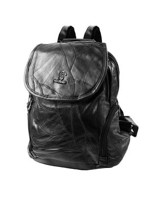 Рюкзак чорний | 5746857
