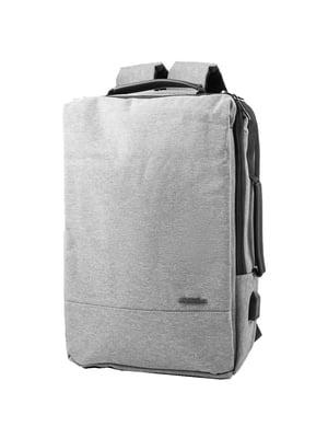 Рюкзак сірий | 5746835