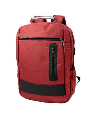 Рюкзак червоний   5746836