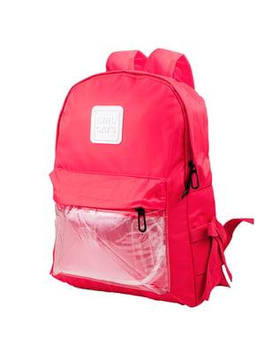 Рюкзак розовый   5745724