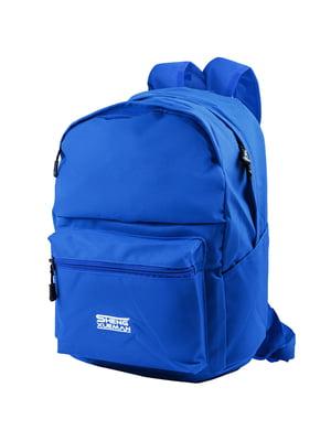 Рюкзак синій | 5745730