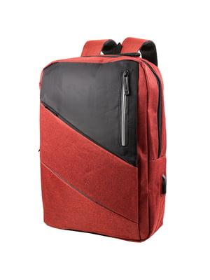 Рюкзак цегляного кольору   5745963