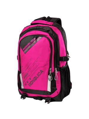 Рюкзак рожевий   5746454