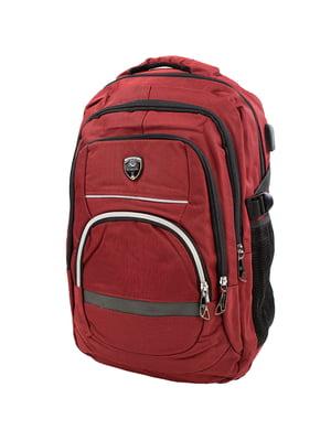 Рюкзак теракотового кольору | 5746455