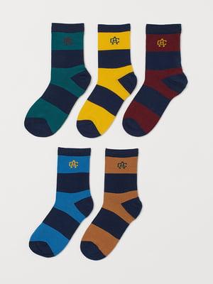 Набор носков (5 пар) | 5762240