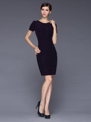 Платье темно-синее | 5761001