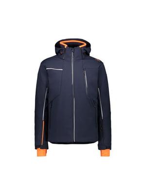 Куртка гірськолижна синя | 5606304