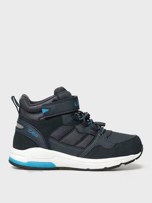 Ботинки серые | 5608648