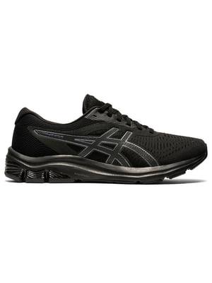 Кросівки чорні з логотипом | 5738460