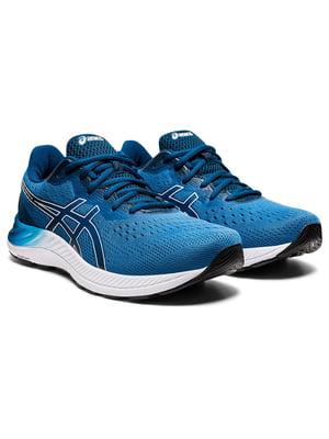 Кросівки сині з логотипом | 5738484