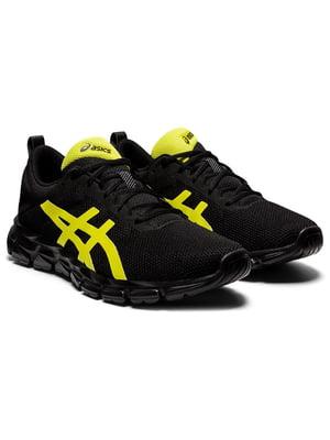 Кросівки чорні з логотипом | 5738524