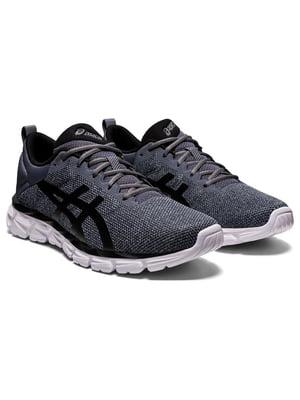 Кросівки сірі з логотипом | 5738610