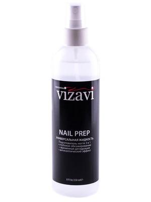 Універсальна рідина Nail prep 3 в 1(250 мл)   3312153