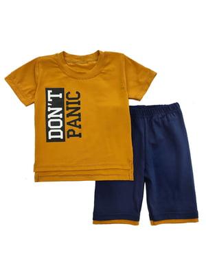 Костюм: футболка і шорти | 5769854