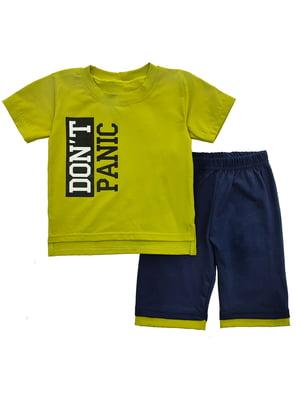 Костюм: футболка і шорти | 5769855