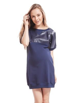 Сукня для вагітних темно-синя | 5770583