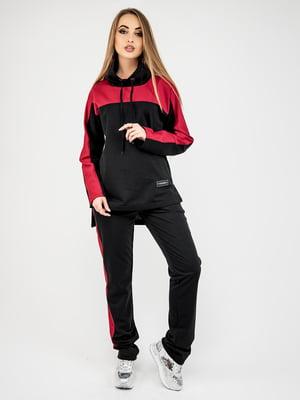 Спортивный костюм: кофта и брюки   5772617