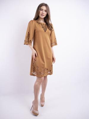Сукня золотого кольору   5772658
