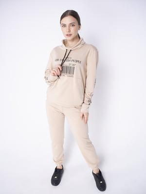 Спортивный костюм: кофта и брюки   5772670