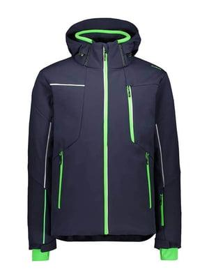 Куртка лижня синя | 5606305