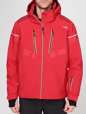 Куртка красная   5625460