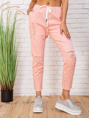 Брюки персикового цвета | 5772790