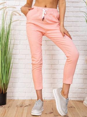 Брюки персикового цвета | 5772815