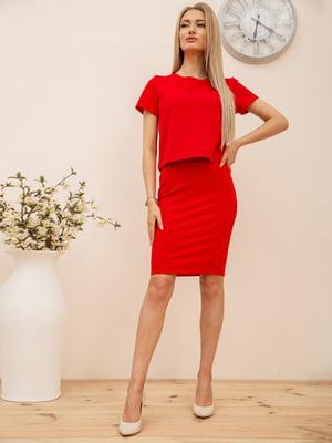 Костюм: блуза и юбка   5772918