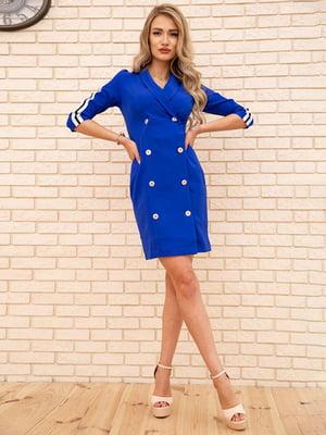Сукня синя | 5773233