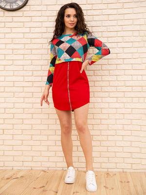 Сукня комбінованого кольору в ромби   5773236