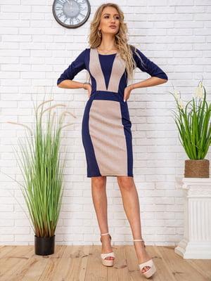 Платье двухцветное   5773265