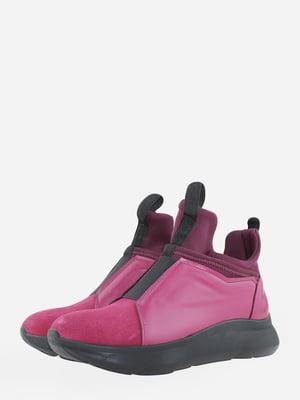 Ботинки розовые | 5773611