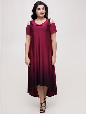 Платье бордовое | 5773910