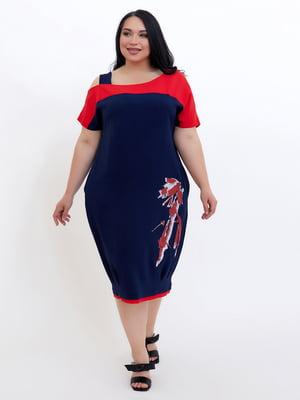 Сукня червона | 5773929